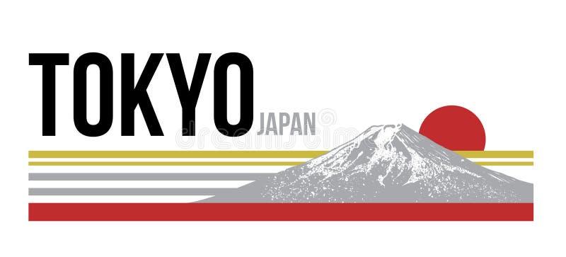 De sportdruk van Tokyo Japan stock afbeelding