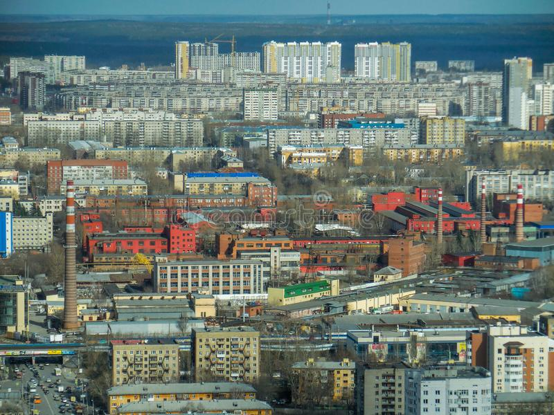 De staat van Yekaterinburgural van Rusland stock foto
