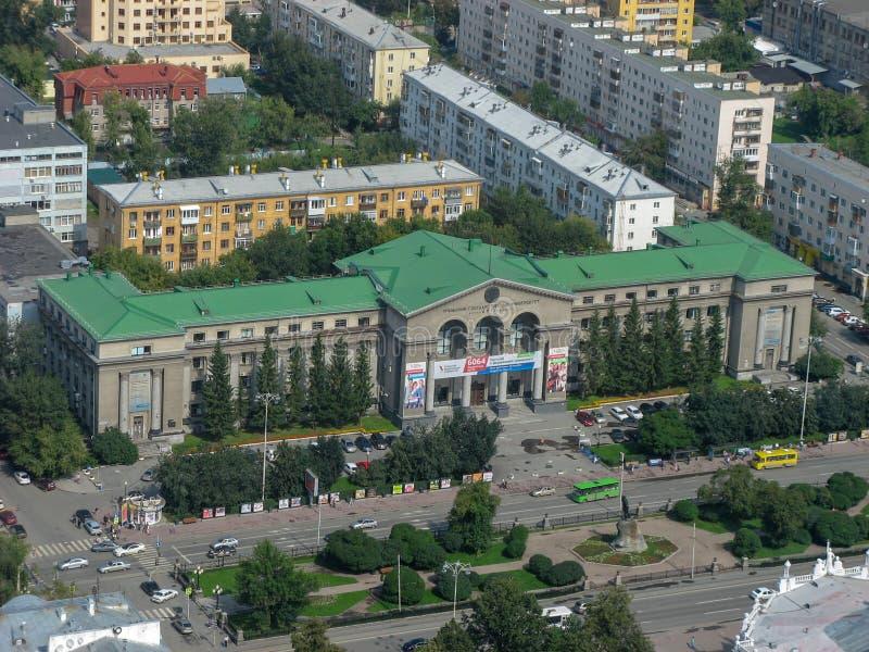 De staat van Yekaterinburgural van Rusland royalty-vrije stock afbeelding