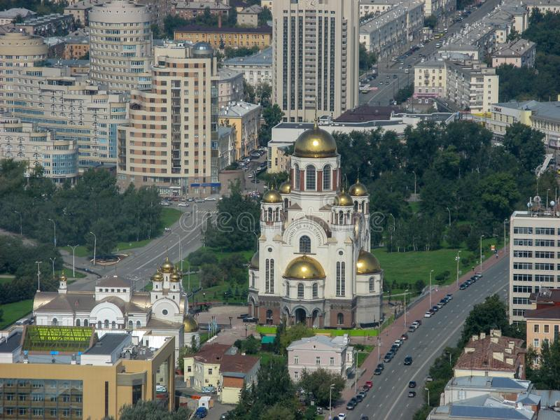 De staat van Yekaterinburgural van Rusland royalty-vrije stock foto's