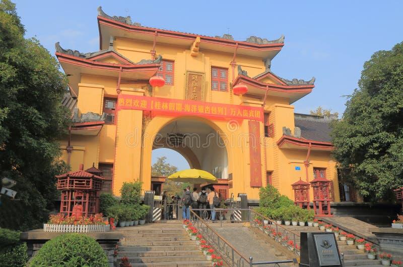 De stad Guilin China van Jingjiangprinsen stock afbeeldingen