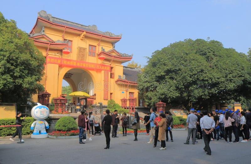 De stad Guilin China van Jingjiangprinsen stock foto