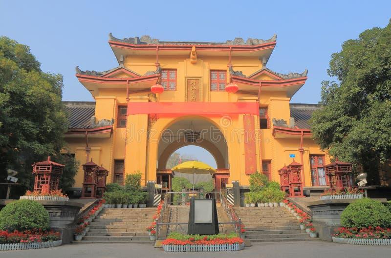 De stad Guilin China van Jingjiangprinsen royalty-vrije stock afbeeldingen