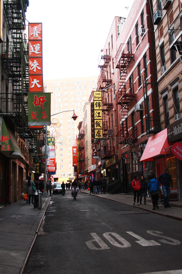 De Stad NYC van China stock afbeelding