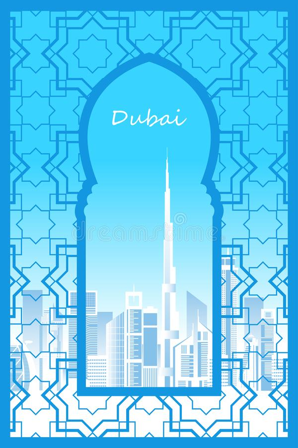 De stad van Doubai in het kader van een traditioneel Arabisch venster stock illustratie