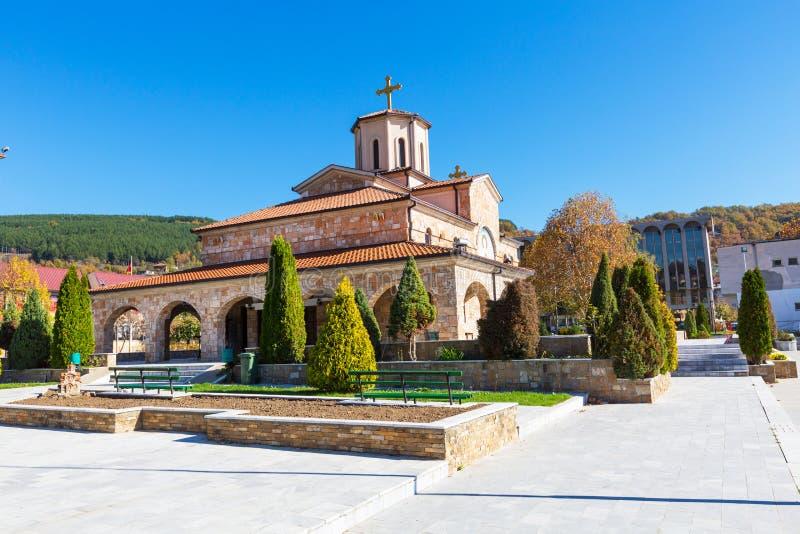 De stad van Makedonskakamenica in Republiek Macedonië royalty-vrije stock foto