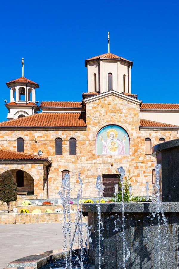 De stad van Makedonskakamenica in Republiek Macedonië stock afbeeldingen