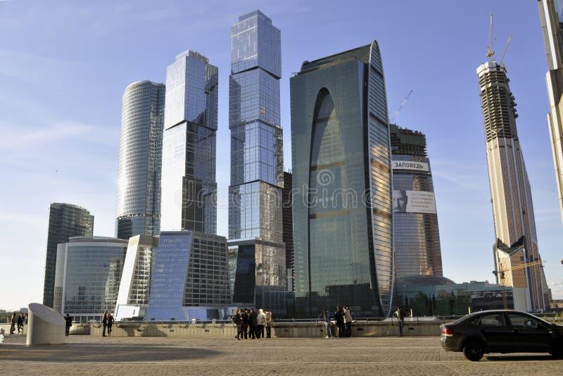 De Stad van Moskou stock fotografie