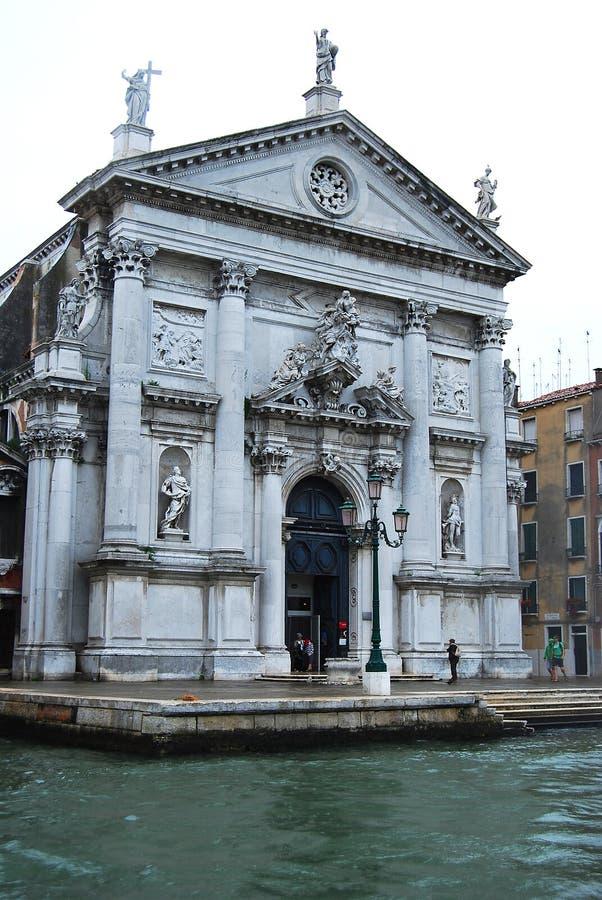 De stad van Venetië van het museumhuis stock foto