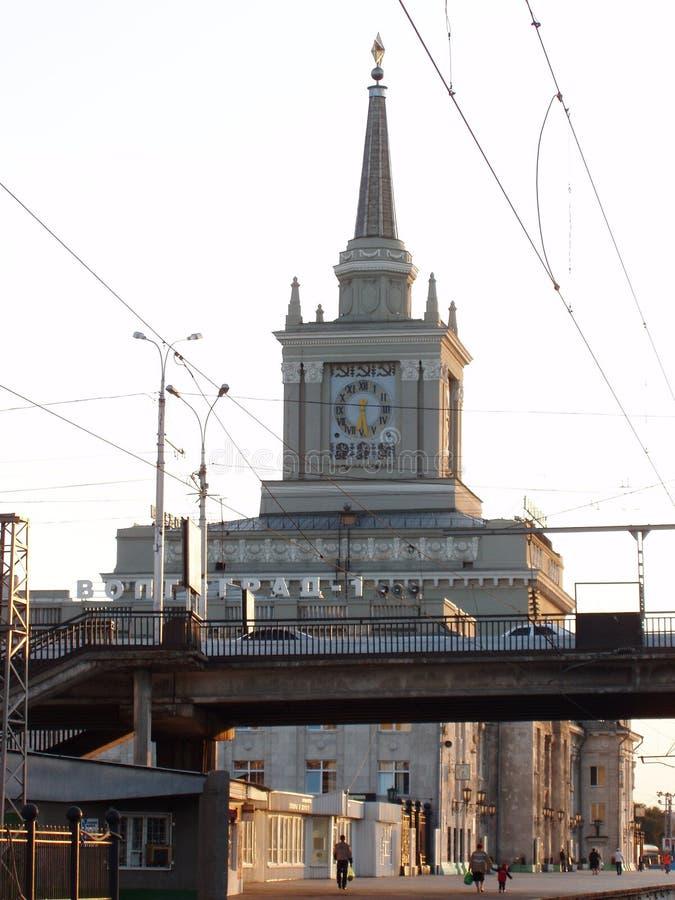 De stad van Volgograd van het station royalty-vrije stock foto