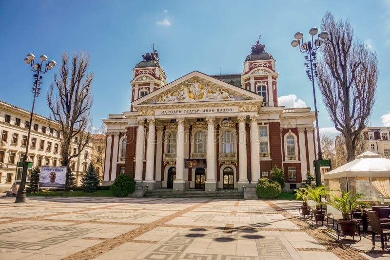 De stadsbouw in Sofia, Bulgarije stock foto's