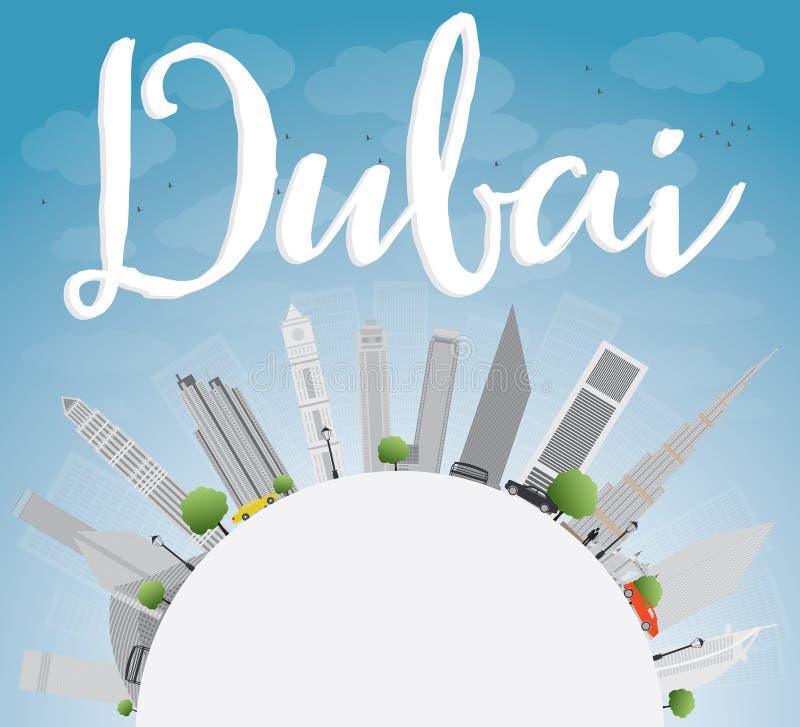 De Stadshorizon van Doubai met grijze wolkenkrabbers, blauw hemel en exemplaar spac vector illustratie
