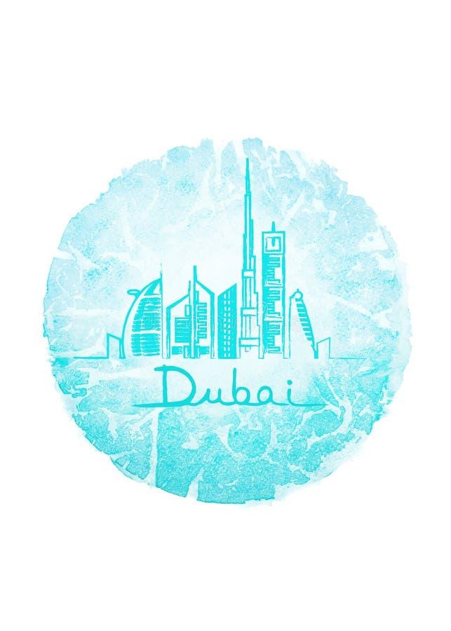 De stadsoriëntatiepunten van Doubai stock illustratie