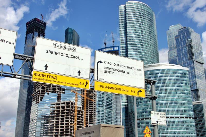 De stadsverkeersteken van Moskou royalty-vrije stock afbeeldingen