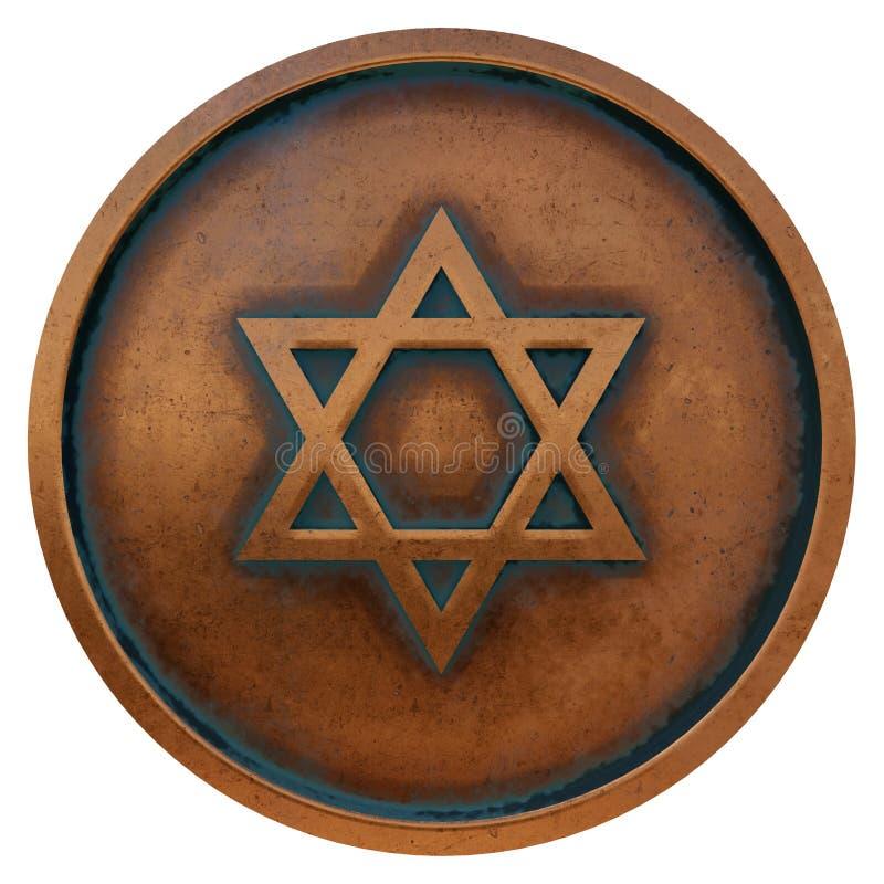De ster van het judaïsmesymbool van David op het muntstuk van het kopermetaal royalty-vrije stock fotografie