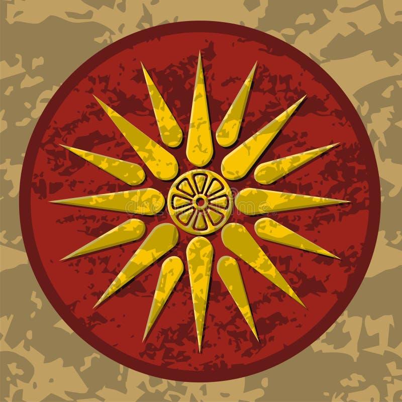 De stersymbool van Macedonië (vector) vector illustratie