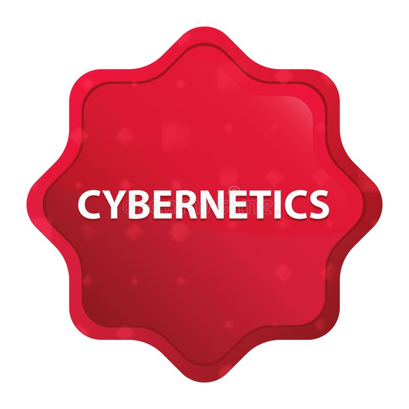 De stickerknoop van cybernetica nevelige rozerode starburst royalty-vrije illustratie