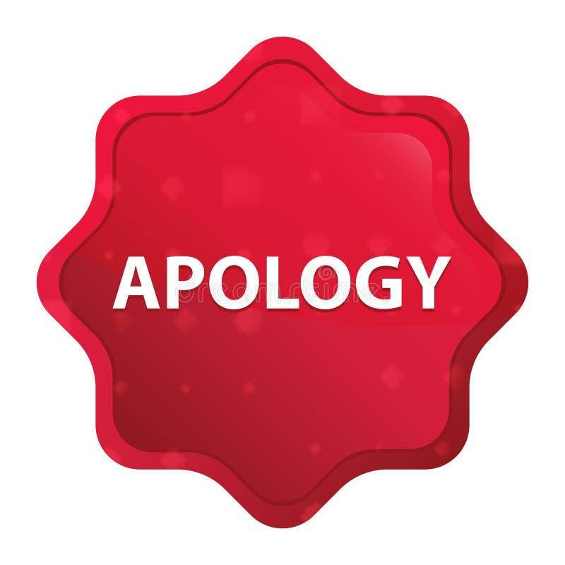 De stickerknoop van verontschuldigings nevelige rozerode starburst royalty-vrije illustratie