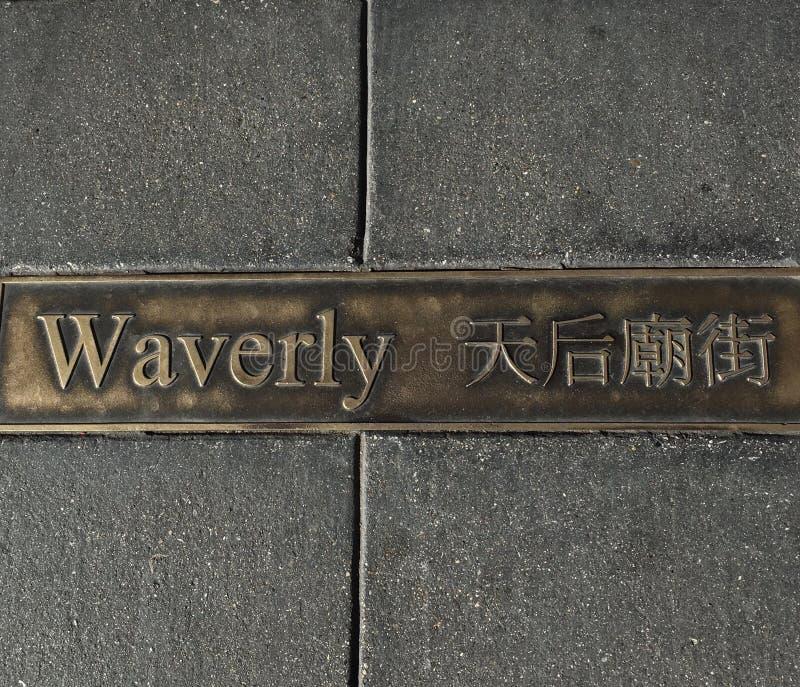 De stoepplaque voor Waverly Place, riep oorspronkelijk Snoekenplaats stock afbeeldingen