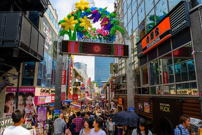 De straat van de Takeshitamanier in Harajuku, Tokyo royalty-vrije stock afbeelding