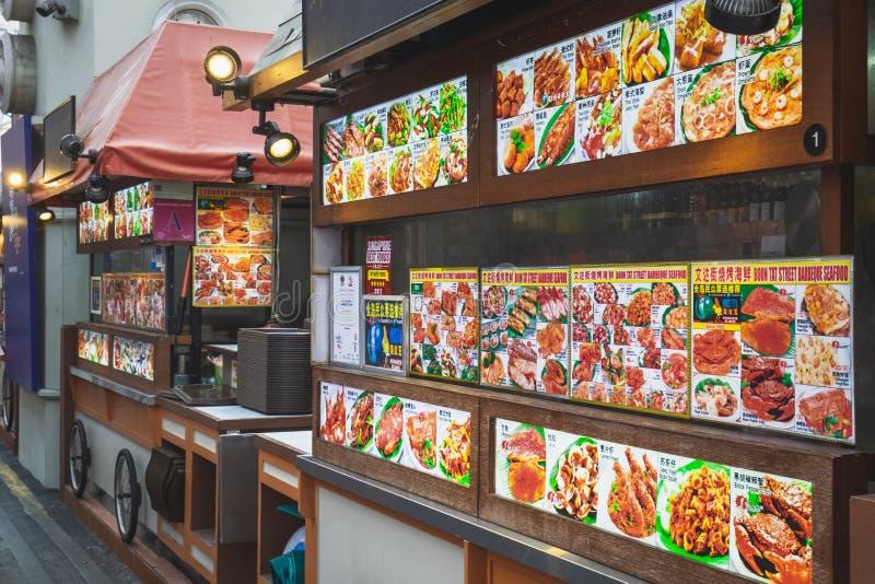 De straat van het Chinatownvoedsel in Singapore royalty-vrije stock fotografie