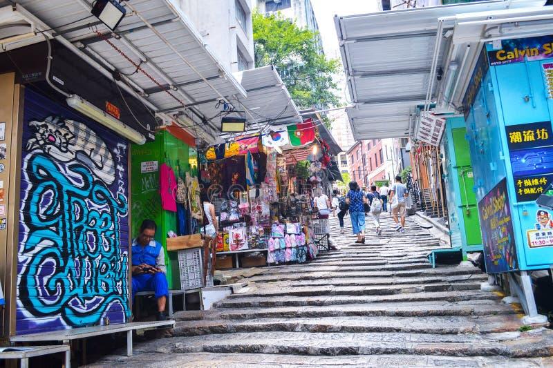 De Straat van Hong Kong Stone Slab Street Pottinger stock afbeelding