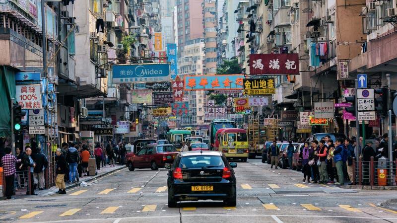 De straat van Hongkong - Kowloon stock afbeeldingen