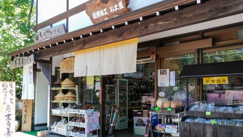 De Straat van Kakunodatebukeyashiki Kakunodate is beroemd door Bukeyashiki (samoeraienwoonplaatsen) royalty-vrije stock foto's
