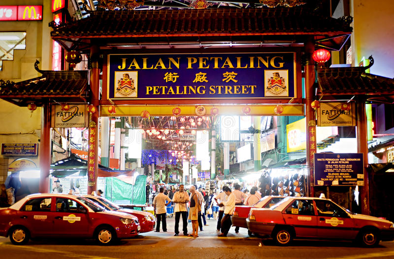De Straat van Petaling stock fotografie