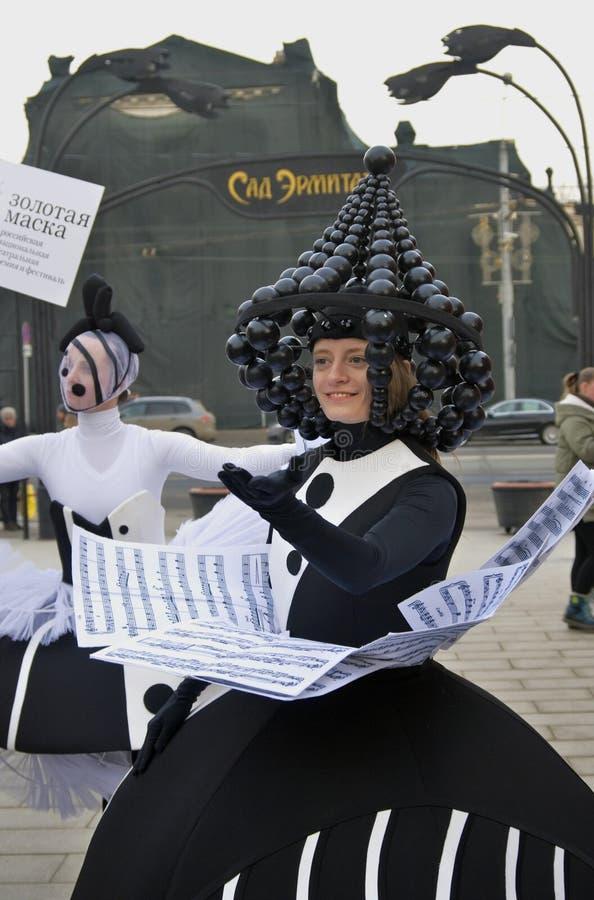 De straatactoren presteren in Kluistuin in Moskou stock fotografie