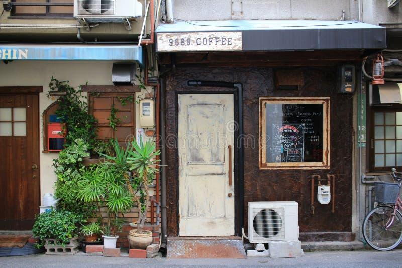 de straatmening van Hiroshima stock foto