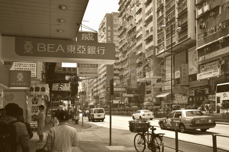 De straatmening van Hongkong royalty-vrije stock afbeeldingen