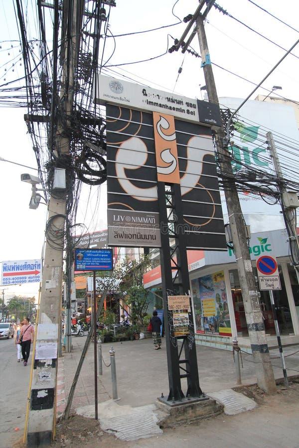 Download De Straatmening Van Thailand Chiang Mai Redactionele Afbeelding - Afbeelding bestaande uit noordelijk, vierkant: 54080125