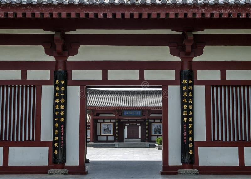 De strengheid van de lijnen en magisch van traditionele Chinese a royalty-vrije stock afbeelding