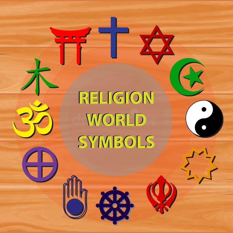De symbolen van de wereldgodsdienst kleurden tekens van belangrijke religieuze groepen en godsdiensten bij houten achtergrond stock foto