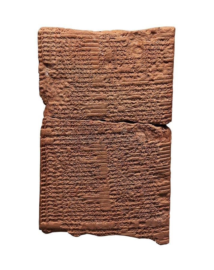 De tablet van de klei met het wigvormige schrijven stock foto