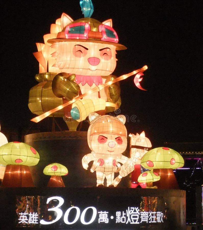 De Taipei festival 2013 de lanterna imagens de stock