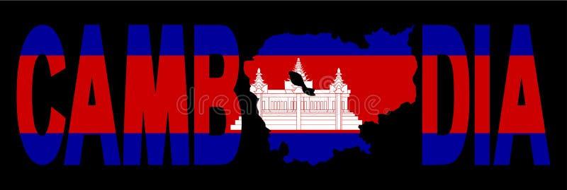 De tekst van Kambodja met kaart stock illustratie