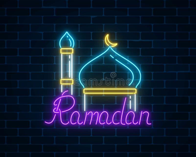 De tekst van de Ramadan kareem groet met moskeekoepel en minaret royalty-vrije illustratie