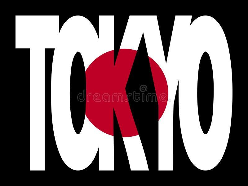 De tekst van Tokyo met vlag vector illustratie