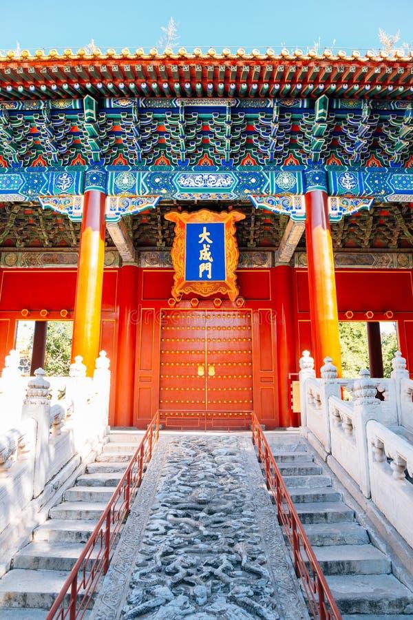 De Tempel Historische architectuur van Confucius in Peking, China royalty-vrije stock foto