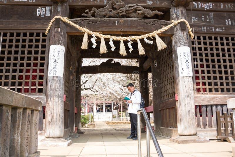 de Tempel van Chiba royalty-vrije stock afbeelding