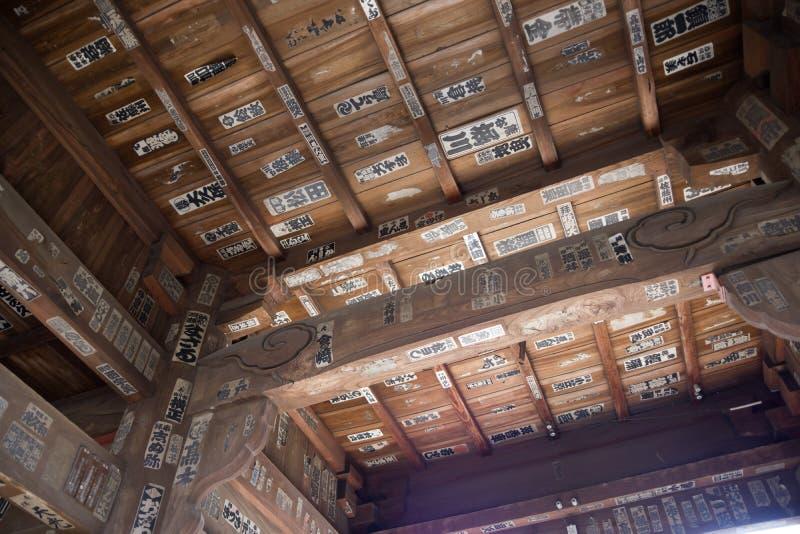 de Tempel van Chiba royalty-vrije stock foto