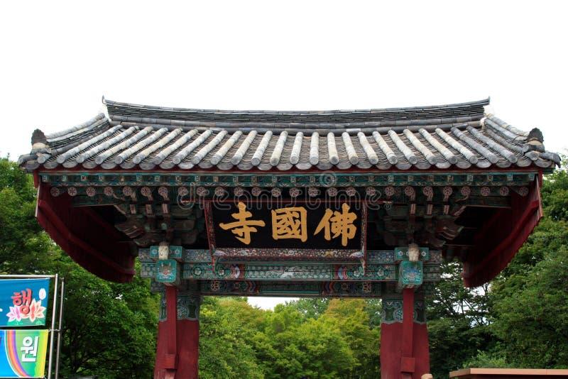 De Tempel van Guk Sa van Bul stock foto's