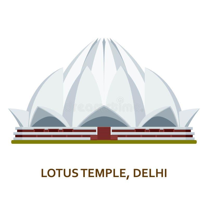 De Tempel van Lotus, Delhi Indisch beroemdste gezicht De architecturale bouw Beroemde toeristische attracties Vector illustratie royalty-vrije illustratie