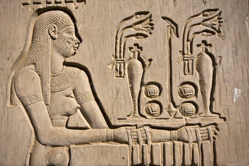 De tempel van Ombo van Kom stock afbeeldingen