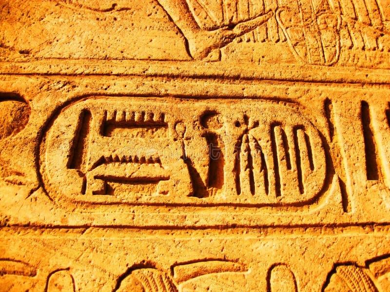 De Tempel van Simbel van Abu, detail stock foto