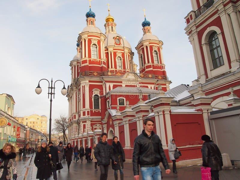 Download De Tempel Van StCliment Van Rome In Moskou Redactionele Stock Afbeelding - Afbeelding bestaande uit orthodox, verering: 39104849