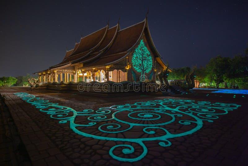 De Tempel Wat Sirindhornwararam, de Provincie van Ubon Ratchathani, Thailand van Phuphrao stock afbeeldingen