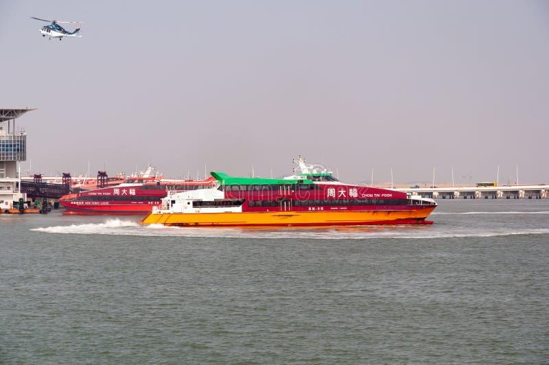 De terminal van de veerboot, Macao stock afbeeldingen